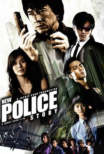 New Police Story (2004) (DVD)