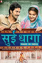 Sui Dhaaga (2018) (WEB-HD Rip) - New BollyWood Movies
