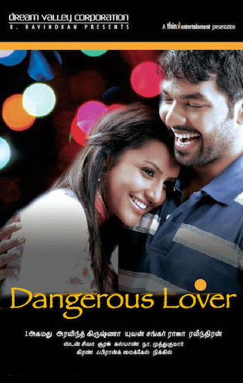Dangerous Lover (2017) (HDRip)