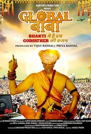 Global Baba (2016) (DVD Rip)
