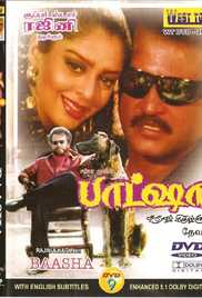 Baasha (1995) (DVD Rip) - South Indian Movies In Hindi