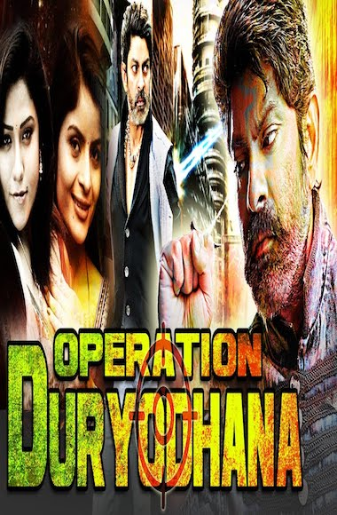 Operation Duryodhana (2017) (DVD Rip)