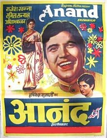 Anand (1971) (DVD Rip)